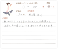 川口 浩さん 42歳 男性